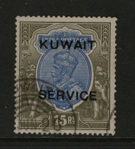 Kuwait #O14 (SG #O14) Very Fine Used With 1926 Double Circle Cancel