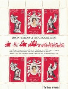 SOLOMAN ISLANDS # 368,, QE II Coronation Anniv.,mnh Cat $ 3.50