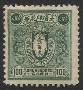 CHINA  100 cash green Dragon Revenue stamp, MLH, F-VF