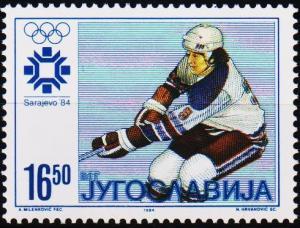 Yugoslavia. 1984 16d50 S.G.2123 Unmounted Mint
