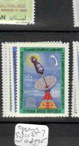 SYRIA  (PP0106BB)   UNESCO   SG 1154-7   MNH