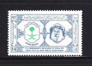 Saudi Arabia 285 Set MNH King Faisal (A)