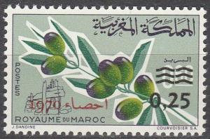 Morocco #231 MNH F-VF (V1425)