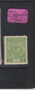 MALAYA JAPANESE OCC (PP2404B)  GEN ISSUE 2C ROULETTE PERF  MNH