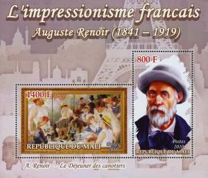 Mali French Impressionism Auguste Renoir Art Sov. Sheet of 2 Stamps Mint NH