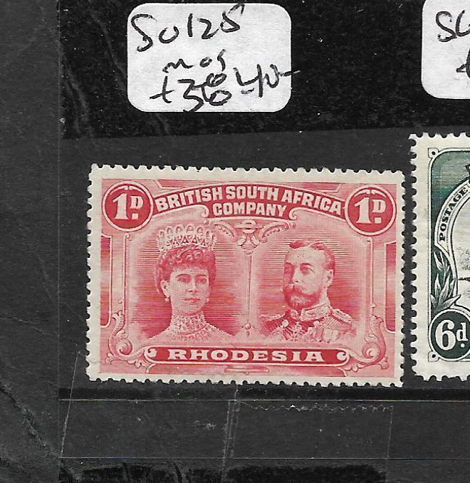 RHODESIA (P2708B) DOUBLE HEAD 1D SG 125  MOG