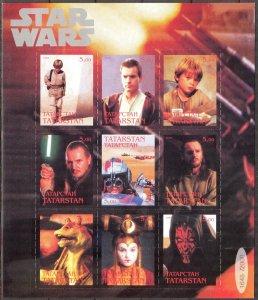 Tatarstan 1999 Cinema  Star Wars  (3) Sheet Digital Perforation MNH Cinderella