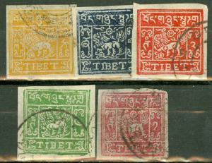 Tibet 9-13 used CV $580