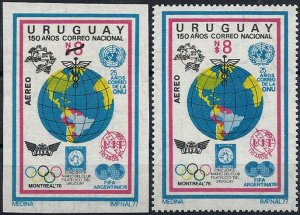 1977 Uruguay Space, UIT, Olympics, UPU, Soccer, perforated+imperf. value VFMNH