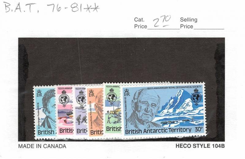 Lot of 37 British Antarctic Territory MNH Mint Stamps Range 16 -167 #139824 X R