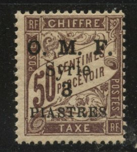 Syria 1921 3P on 50c Postage Due Sc# J12 NH