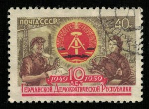 1949-1959, 10 years of the DDR, Post of the USSR, 40 kop (RT-197)