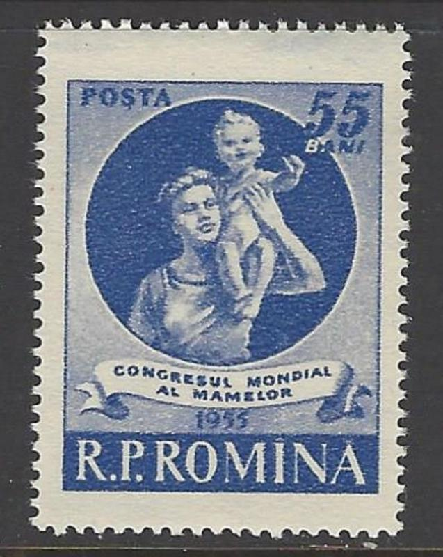 Romania 1955 Mothers Congress Lausanne VF MNH (1050)