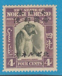 NORTH BORNEO N19 JAPANESE OCCUPATION MINT NEVER HINGED OG NO FAULTS EXTRA  FINE