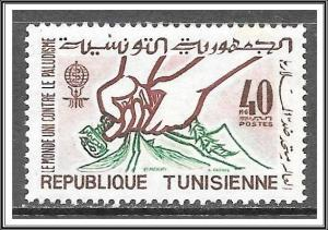 Tunisia #406 Anti-Malaria  MNH