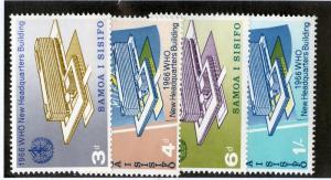 SAMOA 255 MNH SCV $2.95  BIN $1.75