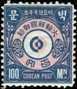 Korea  Was  Scott #5 Mint Never Hinged--Was Never Placed in Service