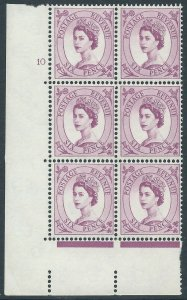 6d Multi Crowns on White cylinder 10 No Dot perf type A (E/I) MNH