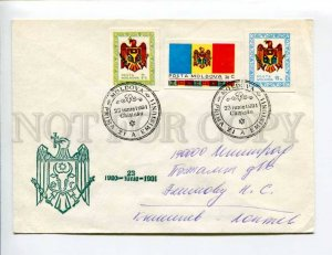 412955 MOLDOVA to RUSSIA 1991 year First Day real posted COVER