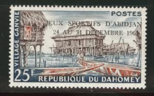 Dahomey Scott 152 MH* 1961 stamp yellowed gum.