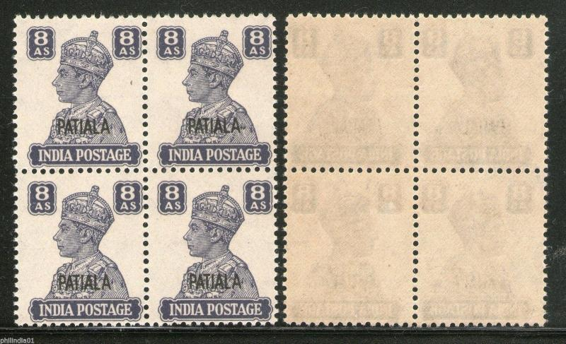 India PATIALA State 8As KG VI BLK/4 SG 114 Cat £16 MNH