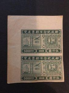 china stamp block, MLH, Genuine, RARE, List #555