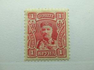 Montenegro 1907 1k Fine MH* A5P17F334