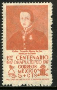 MEXICO 831, 5¢ 1847 Battles Centennial. MINT, NH. VF.