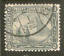 Egypt  Scott 41   Sphinx & Pyramid   Used