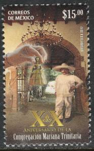 MEXICO 3043 Marian Congregation, 20th Anniversary. MNH