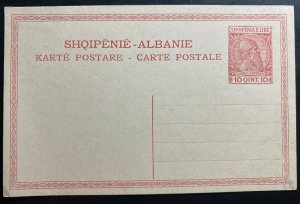 Mint Albania postal stationery Postcard 10 Qint Red