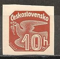 Czechoslovakia #P21 Mint Never Hinged VF  (ST499)