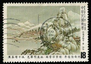 1950 China 18 (3975-T)