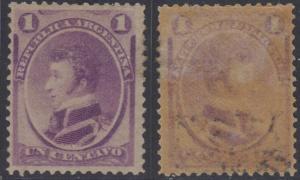 ARGENTINA 1873 BALCARCE Sc 22 PURPLE MAJOR OFFSET IMPRESSION AT REVERSE MINT+