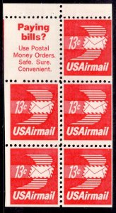 US Stamp #C79 Booket Pane of 5 MINT NH SCV $1.50