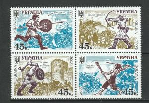 Ukraine 2003 History War Weapons Soldiers 4 MNH Stamps