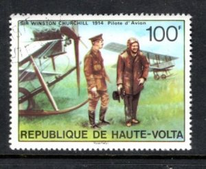 Upper Volta (now Burkina Faso) 348 MNH VF Birth Centenary Churchill as a pilot