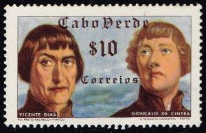 Cape Verde #278 Vicente Dias and Goncalo de Cintra; Unused (2Stars)