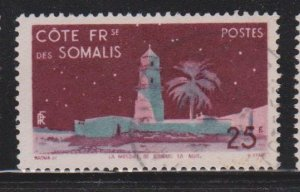 Somali Coast Sc#266 Used