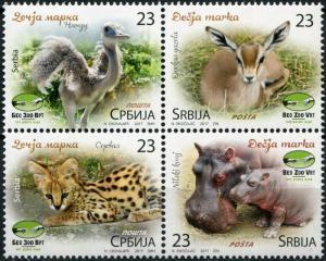 Serbia. 2017. Animal cubs (MNH OG) Block of 4 stamps