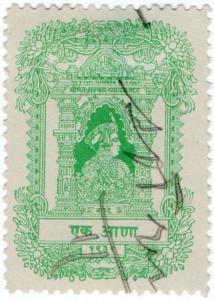 (I.B) India (Princely States) Revenue : Baroda Duty 6a
