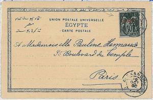 EGYPT \ FRANCE -  POSTAL HISTORY: postcard w\ french stamp from ALEXANDRIA 1900