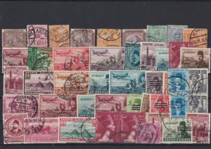 Collect Egypt Used Stamps Ref 27197