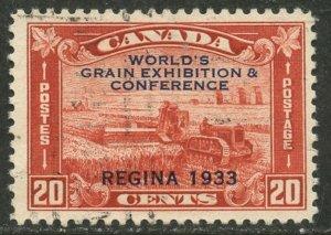 CANADA Sc#203 1933 World Grain Conference Complete Used