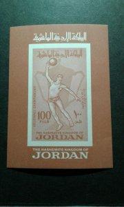 Jordan #502note MNH e208 10764