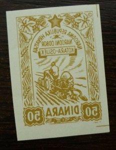 Croatia OSIJEK Yugoslavia PROOF Revenue Stamp 50 Dinara  C1