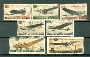 RUSSIA  1937 AIR SET #C69-75...MINT...$99.00