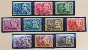 Hungary Stamps Scott #CB3 To CB12, Mint Hinged, Air Post Semi-Postals 1948 - ...