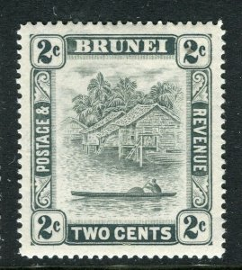BRUNEI; 1947 early pictorial issue fine Mint hinged 2c. value