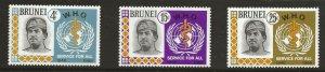 Brunei  (1968)  - Scott # 150 - 152,   MNH